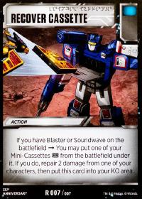 https://images.fortressmaximus.io/cards/bvs/battle/recover-cassette-BVS.jpg