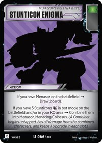 https://images.fortressmaximus.io/cards/roc/battle/stunticon-enigma-ROC.jpg