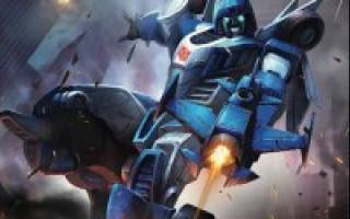 Autobot Mirage Lone Wolf