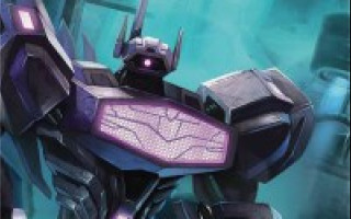 Decepticon Shockwave Cybertron Commander