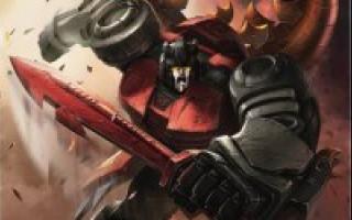 Dinobot Snarl Desert Warrior