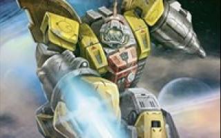 Omega Supreme Autobot Defense Base