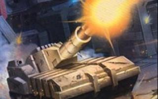 Slammer Combat Drone